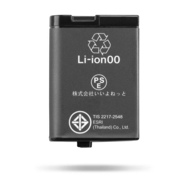 Garmin Litiumpolymer-batteripakke t. VIRB X/XE